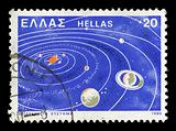solar system postage stamp