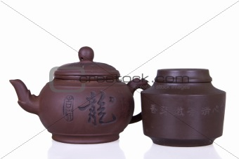 Ceramic teapot and sugar bowl