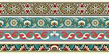 Set of four decorative arabesque borders