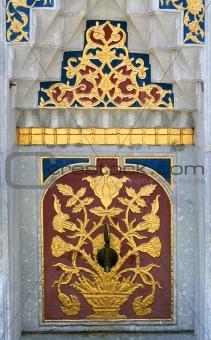 Fountain in Istanbul, Turkey