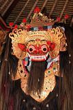 Balinese Barong dance mask