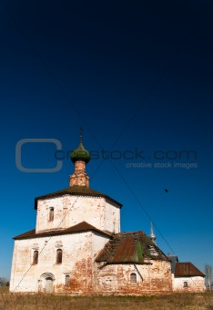 old church in Russian countryside