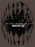 Monster #003 - Monster Mouth (Grunge version)