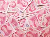 chinese yuan