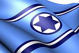 Israel Air Force Flag