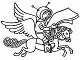 Space rider messenger