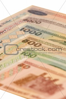 Official currency of Belorussia