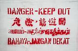 English, Malay, Chinese  and Tamil sign