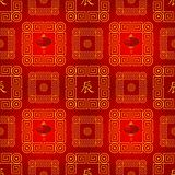 vector seamless chinese traditional pattern with dragon hieroglyph