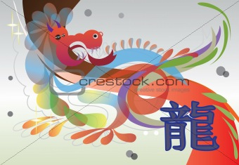 dragon 2012 in eps10