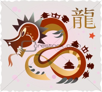 symbol of dragon 2012
