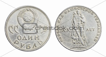 Old Rouble
