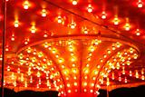 carrousel lights