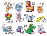 animal characters and whiting symbols