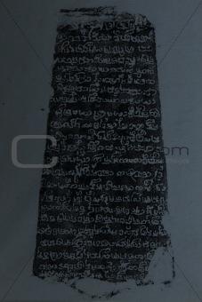 Old Khmer Inscription (KA.1887).