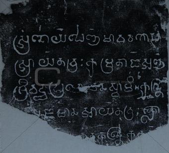 Old Khmer Inscription(KA.549).