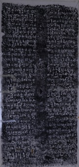 Old Khmer Inscription (KA.199).