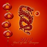 2012 Chinese Year of the Dragon with Lanterns