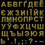 Cyrillic volume metal letters