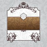 royal ornate vintage frame