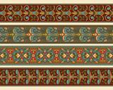 Set of four decorative borders ornamental