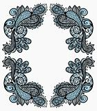 vector vintage paisley frame