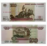 money Russia