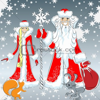 vector a happy Father Frost and Snow Maiden