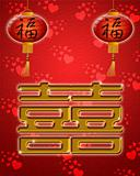 Chinese Wedding Double Happiness Symbol with  Lanterns