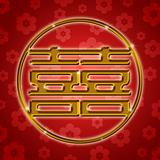 Chinese Wedding Circle Symbol with Flowers Motif