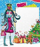 Christmas sale 1