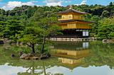 Golden Kinkaku-ji 