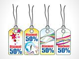 abstract multiple discount coupon