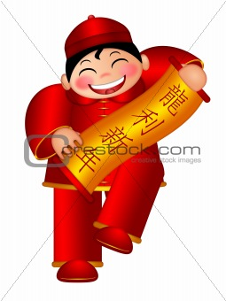 Chinese Boy Holding Scroll with Text Wishing Happy Dragon New Ye