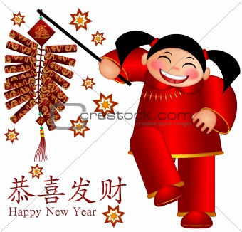 Chinese Girl Holding Firecrackers with Text Wishing Happiness an