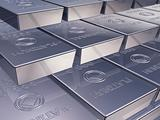 Platinum ingots