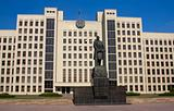 Minsk capital of Belarus Belorussia