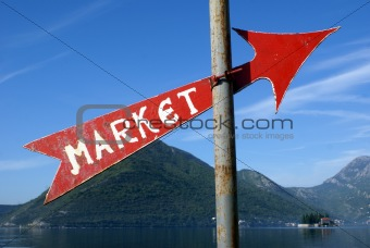 Arrow market