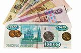 Currency of Russia Rubel