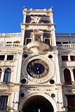 Clock Tower In Venice, Italy