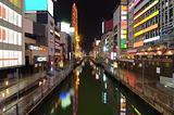 Osaka Cityscpe