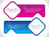 abstract colorful shiny web banner