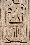 Egyptian hieroglyphics at an ancient temple