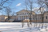 St. Petersburg. Yusupov Palace