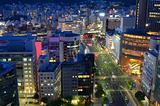 Downtown Kobe