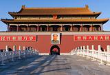 The Gate of Heavenly Peace II