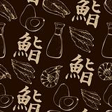 Sushi background