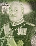 George Tupou V