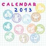 2013 zodiac calendar cover