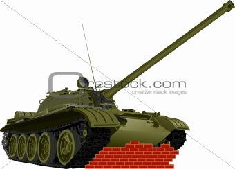 Fighting tank